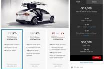 В конфигуратор для предзаказа добавлен Tesla Model X 70D