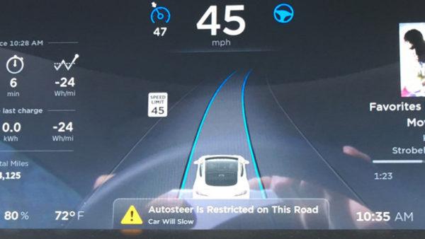 Ограничения в автопилоте Tesla