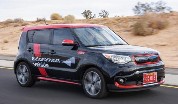 Автомобиль с автономным управлением