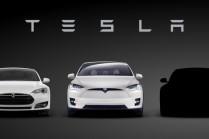Tesla организует прямую трансляцию презентации Model 3