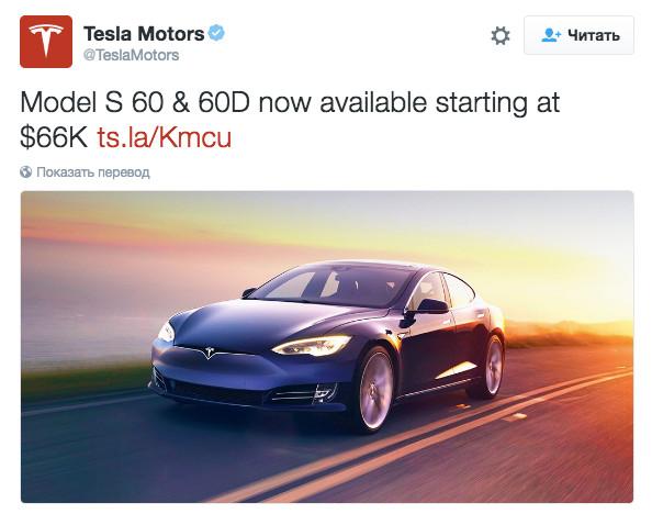 Возвращение Tesla Model S 60 и 60D