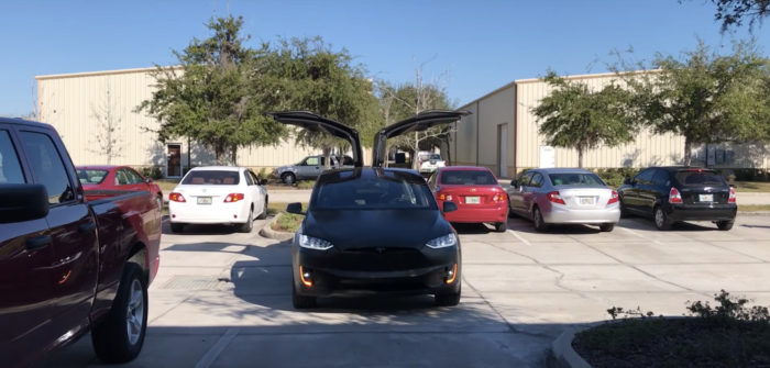 Праздничная пасхалка Model X