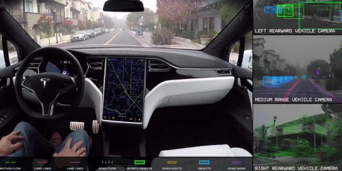 Камера автопилота Tesla