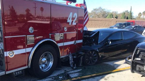 Столкновение с пожарной машиной