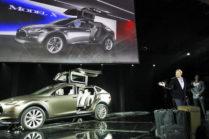 Как получить бесплатный Tesla Model X по реферальной программе